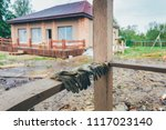 the building or house is under  ... | Shutterstock . vector #1117023140