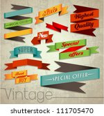 vintage styled ribbons vector... | Shutterstock .eps vector #111705470