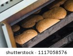 heart shaped cookies in the... | Shutterstock . vector #1117058576