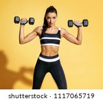 beautiful woman doing exercises ... | Shutterstock . vector #1117065719