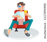 young teen spectator in a movie ... | Shutterstock . vector #1117094900