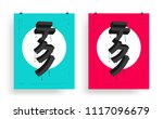abstract vector geometric...