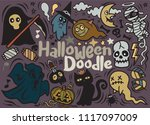 halloween poster design set... | Shutterstock .eps vector #1117097009