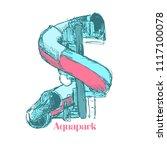screw slides or aqua tube  play ... | Shutterstock .eps vector #1117100078