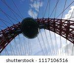 observation cabin   capsule  ...   Shutterstock . vector #1117106516