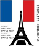 france flag and eiffel tower of ... | Shutterstock .eps vector #111710816
