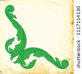 retro baroque decorations... | Shutterstock .eps vector #1117114130
