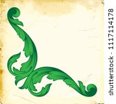 retro baroque decorations... | Shutterstock .eps vector #1117114178