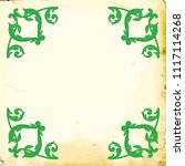 retro baroque decorations... | Shutterstock .eps vector #1117114268