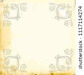 retro baroque decorations... | Shutterstock .eps vector #1117114274
