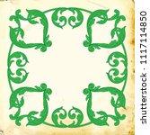 retro baroque decorations... | Shutterstock .eps vector #1117114850