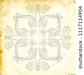 retro baroque decorations... | Shutterstock .eps vector #1117114904