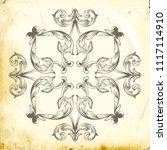 retro baroque decorations... | Shutterstock .eps vector #1117114910