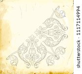 retro baroque decorations... | Shutterstock .eps vector #1117114994