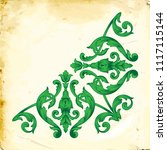 retro baroque decorations... | Shutterstock .eps vector #1117115144