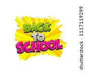 back to school hand drawn... | Shutterstock .eps vector #1117119299