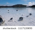 blue lagoon water in lava field ... | Shutterstock . vector #1117120850