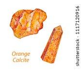 orange calcite. watercolor gems.... | Shutterstock . vector #1117120916