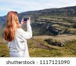 fljotsdalur   iceland   june 10 ... | Shutterstock . vector #1117121090
