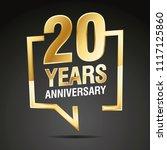20 years anniversary gold white ... | Shutterstock .eps vector #1117125860