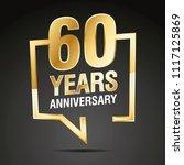 60 years anniversary gold white ... | Shutterstock .eps vector #1117125869
