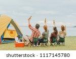 back view of best friends... | Shutterstock . vector #1117145780