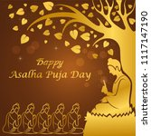asalha puja day this day to... | Shutterstock .eps vector #1117147190