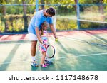 father and daughter playing... | Shutterstock . vector #1117148678