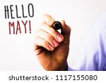 conceptual hand writing showing ... | Shutterstock . vector #1117155080