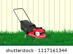 lawn mower at backyard lawn | Shutterstock .eps vector #1117161344