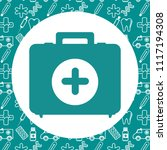medical healthcare set icons | Shutterstock .eps vector #1117194308