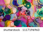 alcohol ink art. abstract... | Shutterstock . vector #1117196963