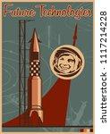 vector vintage space propaganda ... | Shutterstock .eps vector #1117214228