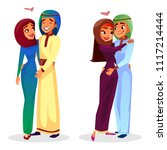 vector cartoon arab couples... | Shutterstock .eps vector #1117214444