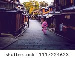 sannen zaka street  kyoto  japan   Shutterstock . vector #1117224623