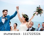 young couple in a wedding... | Shutterstock . vector #1117225226