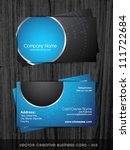 stylish dark business card... | Shutterstock .eps vector #111722684