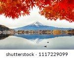 autumn season and fuji mountain ... | Shutterstock . vector #1117229099