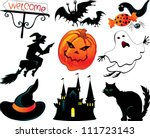 abstract halloween symbols | Shutterstock .eps vector #111723143