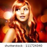 Постер, плакат: Beautiful Girl With Shiny