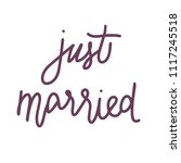 """hand lettered text """"just... 