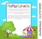 playground park poster and text ... | Shutterstock .eps vector #1117274939