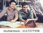 businessteam discussing ideas... | Shutterstock . vector #1117277558