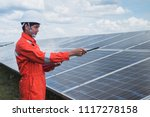 operation and maintenance in... | Shutterstock . vector #1117278158