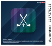 golf bat icon   free vector icon | Shutterstock .eps vector #1117278233