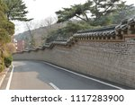doldam  korea a stone wall ... | Shutterstock . vector #1117283900