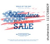 4th of july usa independence... | Shutterstock .eps vector #1117288829