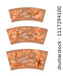 set of coffee mug sleeves.... | Shutterstock .eps vector #1117294100