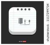 contour medical mechanical... | Shutterstock .eps vector #1117299734