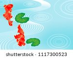 swimming goldfishes in the... | Shutterstock .eps vector #1117300523